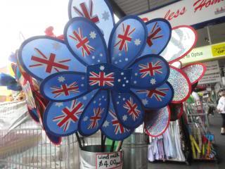 toy pinwheel flowers with Australian flag art