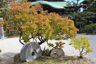 millstones in a Japanese garden